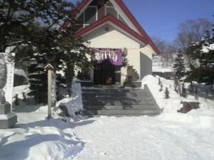上手稲神社 初詣