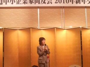 北海道知事 高橋はるみさん